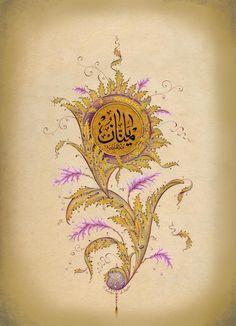 Klasik Türk Sanatları Vakfı Arabic Calligraphy Art, Arabic Art, Illumination Art, Islamic Patterns, Turkish Art, Tile Art, Teaching Art, Islamic Art, Bead Art