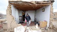 زلزله 5 4 ریشتری مردم وحشت زده مشهد را یک بامداد امروز به خیابان ها کشاند عکس