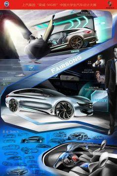 3rd winner Zhao Yingnan Ji Lin University Roewe Fairsong Concept Design Board