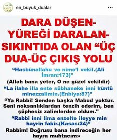 Islamic Teachings, Allah Islam, My Prayer, Prayers, Positivity, Peace, Pictures, Spiritual, Poems For Sons