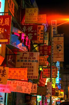 Chinatown, Flushing, Queens, New York