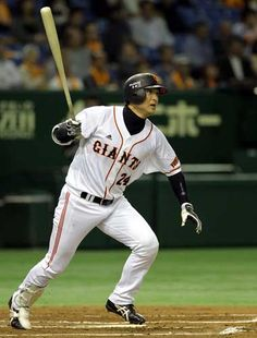 Yoshinobu Takahashi (Yomiuri Giants)