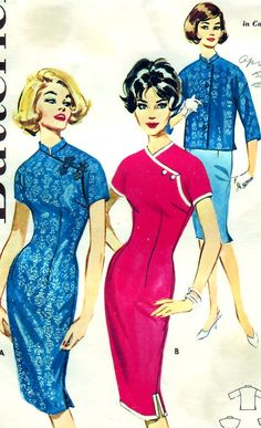 1960s Butterick 9790 vintage qipao cheongsam Asian dress blue pink jacket