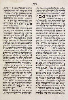 Moisés ben Nahman. Hiddushe ha-Tora. Lisboa. Impreso por Eliezer Toledano 16 de julio de 1489.En Portugal, Eliezer Toledano impreso el 16 de julio, 1489 Hiddushe ha-Torá (la ley nueva o comentario sobre el Pentateuco ) de Moisés ben Nahman (1194 - c.1270), un rabino catalán, también conocido por el nombre latino Nahmanides .