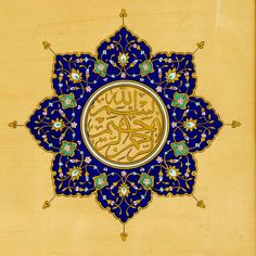 Islamic manuscript illumination