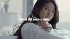 [G마켓] 설현 TVC - 디지털 컬렉션 ★
