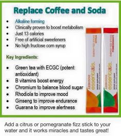 Amazing fizz sticks by Arbonne