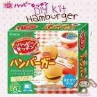 DIY popin cookin Burger kit!