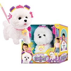 Mimi World   Battery Operated Walking and Barking Toy Dog Bichon with Hair Accessories and Styling Tools. #Mimi #World #Battery #Operated #Walking #Barking #Bichon #with #Hair #Accessories #Styling #Tools