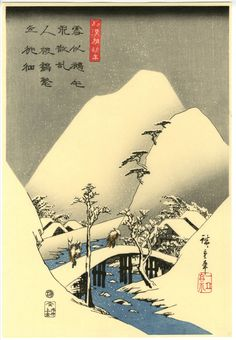Hiroshige: Mountain Village in Snow