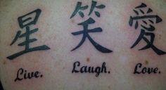 DeviantArt: More Like Live Laugh Love Tattoo by Tribal Dragon Tattoos, Chinese Dragon Tattoos, Wörter Tattoos, Word Tattoos, Tattoo Ink, Armor Tattoo, Tatoos, Japanese Sleeve Tattoos, Full Sleeve Tattoos