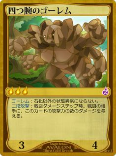 golem monster