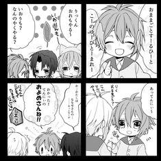 つき嶋? (@tukishima_game) さんの漫画 | 38作目 | ツイコミ(仮) Doujinshi, Kawaii Anime, Geek Stuff, Manga, Comics, Twitter, Twins, Idol, Boyfriend