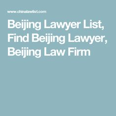 Beijing Lawyer List, Find Beijing Lawyer, Beijing Law Firm