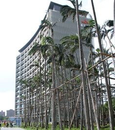 the taipei new horizon building in the songshan cultural park by toyo ito opened earlier this year