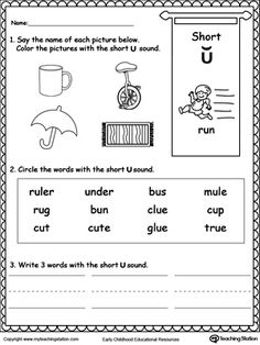 Common Core Fractions Worksheets Word Vowels Short Or Long E Sound Words  Long Vowels Printable  Ks1 Writing Worksheets Pdf with Ice Cream Worksheets Word Short A Sound Worksheet Cost Of Living Worksheet Pdf