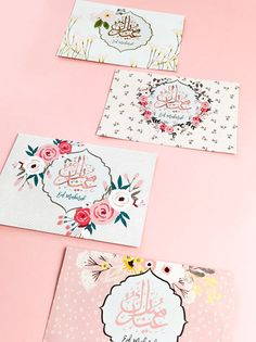 Send these beautiful Eid cards to your nearest and dearest!