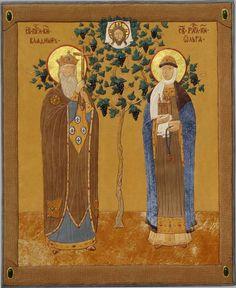Princess St. Olga and Prince St. Vladimir Holy Trinity Tolga Icon ...