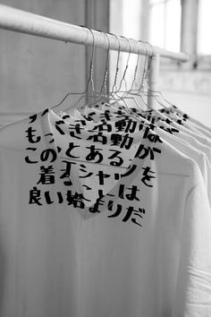 To know more about Maison Martin Margiela AIDS-T / visit Sumally, a social network that gathers together all the wanted things in the world! Featuring over other Maison Martin Margiela items too! Fashion Art, Mens Fashion, Fashion Design, Textiles, White T, London, Couture, White Shirts, Fashion Addict