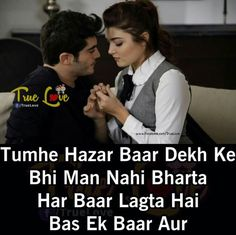 Picture shayari 2016 english sms and shayari best dosti shayari ibrahim khan photo quotes love quotes urdu quotes qoutes gull bae lyrics quote pictures thecheapjerseys Gallery