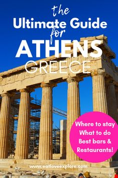 Planning a trip to Greece? Here is the best travel guide to help you plan your visit to Athens. Learn the best things to do in Athens, where to eat in athens, how to get around in athens and more! #travelguide @budgettravel #savemoney #greeceitinerary #athens #vacation #europe