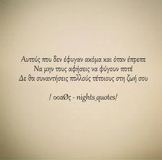 #nights_quotes #chaos #chaos_nights_quotes #nightsquotes…