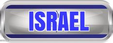 Heraldry,Art & Life: ISRAEL - ART with National Symbolism