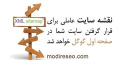 Seo Site, Search Engine, Engineering, Technology