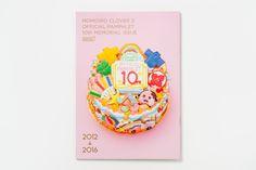 YUKAI   MOMOIRO CLOVER Z OFFICIAL PAMPHLET 10HT MEMORIAL ISSUE 2012→2016