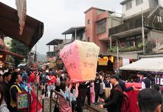 Yehliu Geopark, Jiufen, and Releasing Sky Lantern in Shifen Cheap Places To Travel, Sky Lanterns, Taipei Taiwan, Old Street, Train Tracks, Free Travel, Day Tours, Places Around The World, Tour Guide