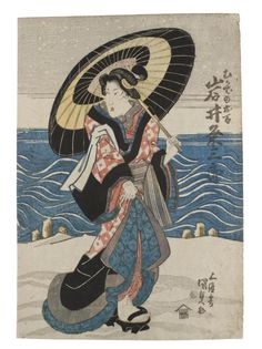 Part of a colour woodblock diptych print depicting the kabuki actors Nakamura Karoku (right) as Mikuriya and Iwai Kumesaburō (Hanshirō VI) as Mukade no O-Hyaku as two young women with umbrellas on the shore: by Utagawa Kunisada, Japan, 1830-1835