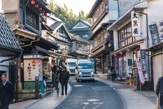 The street that leads to Narita Temple.