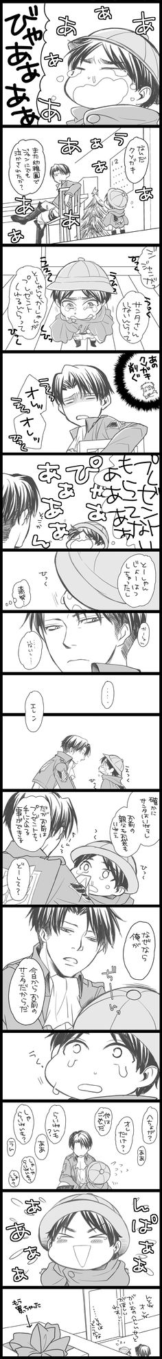 Baby Eren and Levi // AoT << I can't understand a single word :D