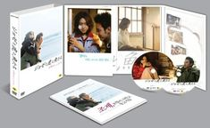 Used Josee the Tiger and the Fish Eng Sub DVD 3 Disc – Kpopstores.Com Goblin Korean Drama, Jimin Birthday, Japan Picture, World Movies, College Boys, Cerebral Palsy, Boy Names, Country Of Origin, Workplace