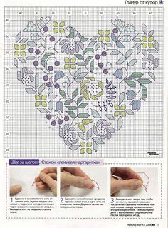 Flower Heart 2 of 3 Cross Stitch Boards, Cross Stitch Heart, Simple Cross Stitch, Cross Stitch Alphabet, Cross Stitching, Cross Stitch Embroidery, Cross Stitch Patterns, Geometric Embroidery, Embroidery Patterns
