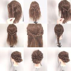 1.こめかみあたりの毛をネジネジ。 2.反対も同様にネジネジして、後ろで結びます。 3.こめかみの下の毛もネジネジ。 4.反対も同様に、後ろで結びます。 5.下のネジネジを上のネジネジに通します。 6.残りの毛を三つ編みに。 7.丸めてネジネジの下でピンで固定。 三日月コームでフィニッシュ♡