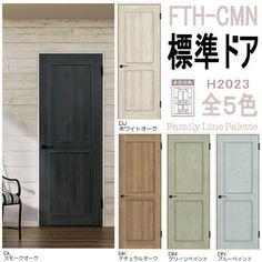 室内ドアレバーハンドル付FTH-CMN錠付きありトステムファミリーラインパレット