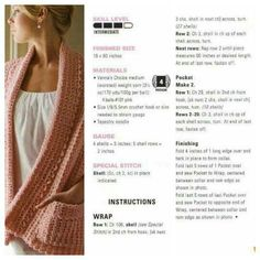 Crochet ** Wrap with Pockets ** With Special Thanks to Mimibazar.sk