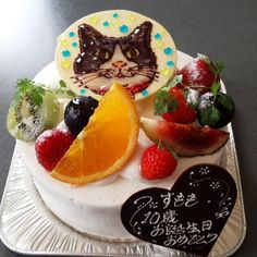 あんずのケーキ - http://iyaiyahajimeru.jp/cat/archives/62700