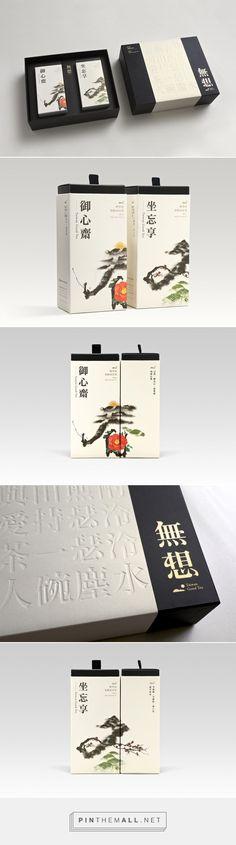 Twilight Alisan High Mountain Tea Gift Box design by HOORA - http://www.packagingoftheworld.com/2017/05/twilight-alisan-high-mountain-tea-gift.html