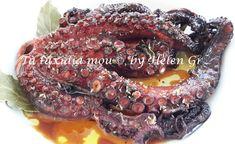 Τα ταξίδια μου : Χταπόδι στο Φούρνο Τυλιγμένο στη Λαδόκολλα – Octopus in the Oven Wrapped in Parchment Paper Octopus, Steak, Oven, Pork, Recipes, Kale Stir Fry, Recipies, Steaks, Ovens