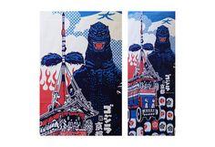 Godzilla tenugui japanese fabric shin godzilla birthday