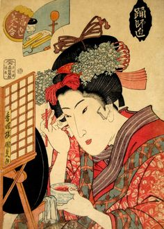 Utagawa Kunisada was the most popular, prolific and financially successful designer of ukiyo-e woodblock prints in 19th-century Japan. In his own time, his reputation far exceeded that of his contemporaries, Hokusai, Hiroshige and Kuniyoshi.