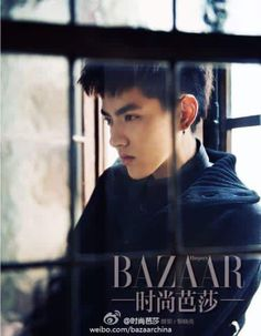 Kris (Wu Yi Fan) is stunning in the October issue of China's 'Harper's Bazaar' Hunhan, Kyungsoo, Chanyeol, Kris Exo, Exo K, Kim Minseok, Wu Yi Fan, Exo Members, Kpop
