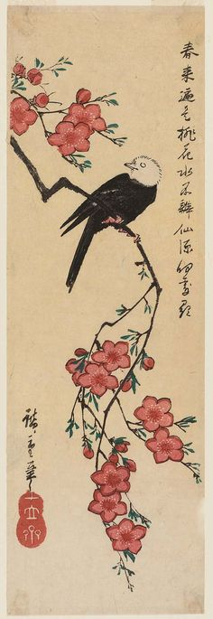 White-headed Bird and Peach Blossoms 桃に小鳥  Japanese Edo period Artist Utagawa Hiroshige I