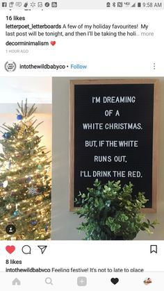 Christmas wine letterboard quote funny