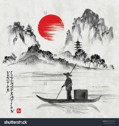 japanese ink illustration