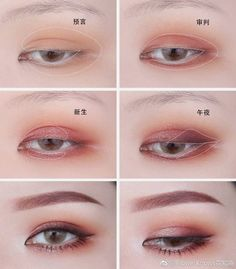 Korean style subtle makeup tutorial Peach pinks a. Korean style subtle makeup tutorial Peach pinks and shimmers eye makeup look Peach Eye Makeup, Shimmer Eye Makeup, Asian Eye Makeup, Subtle Makeup, Face Makeup, Natural Makeup, Black Hair Makeup, Asian Makeup Looks, Natural Eyeliner