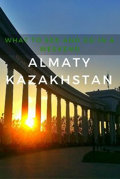 Almaty is the cultural capital of Kazakhstan, but you might not know much about Kazakhstan itself. I'm embarrassed to admit how little I knew about it. There's a reason that Borat was based on Kazakhstan - so few people  know much about it, other than it used to be part of the U.S.S.R. But don't feel