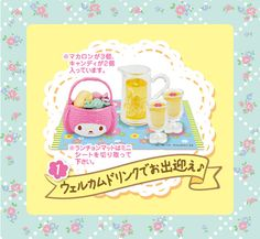 Re-Ment Sanrio  My Melody Winter Vacation rement RARE no.03